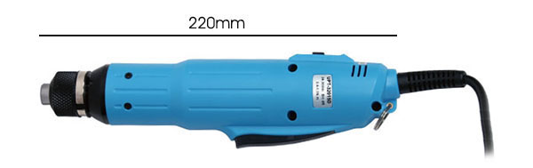 Household Electric Screwdriver